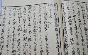 江戸時代の版本