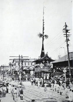 戦前の祇園祭(『日本地理大系』より)