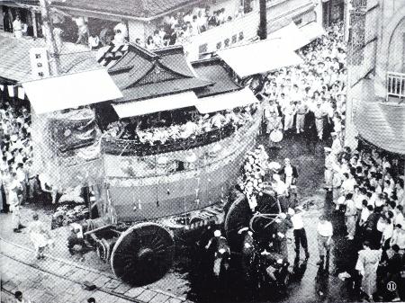 戦後の祇園祭(『日本地理風俗大系』より)