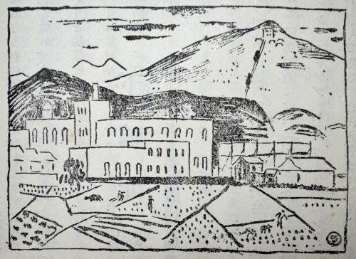 福田平八郎の描く比叡山(『京都新百景』より)