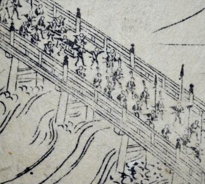 「都名所図会」より三条大橋