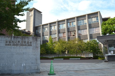 同志社大学新町校地