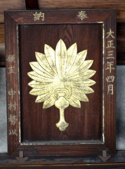 浄福寺護法堂