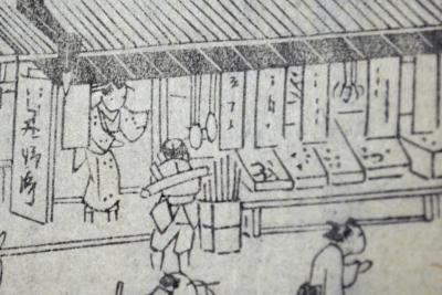 「花洛名勝図会」より大和橋(部分)