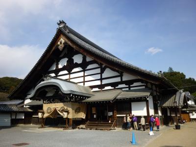 東福寺庫裏