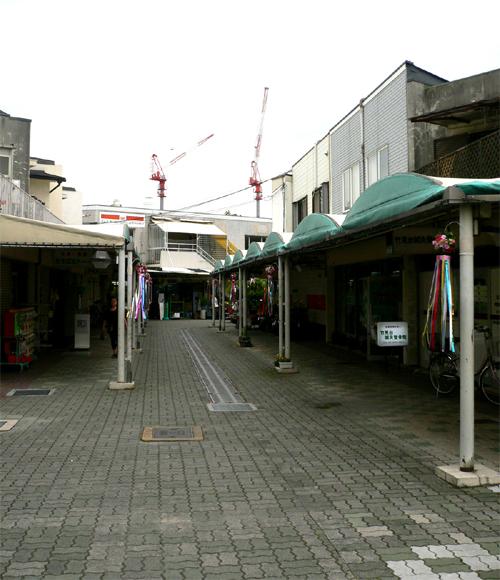 竹見台商店街