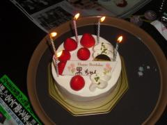 2011_0710_161803-CIMG2356.jpg