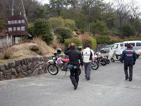 銚子渓駐車場