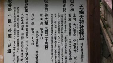 20131010183946.jpg