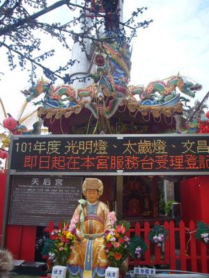 台湾0313_11