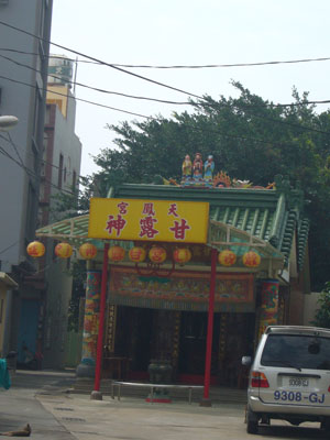 台湾0313_12