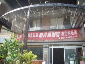 台湾0313_23