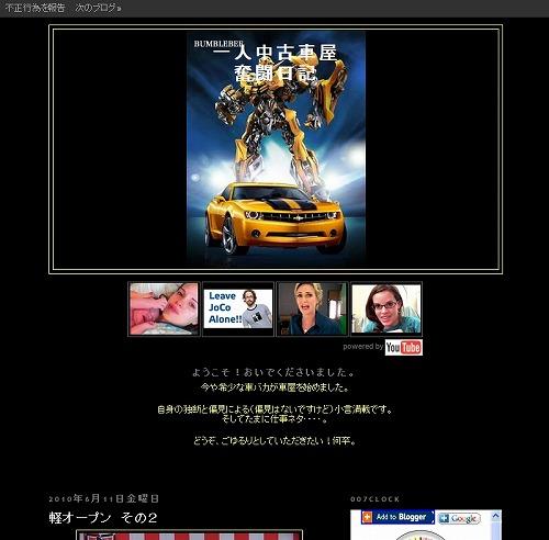 2010y06m12d_180013171.jpg