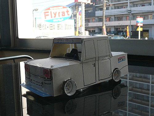 hayathakosukyamas13.jpg