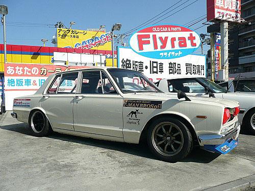 hayathakosukyamas24.jpg