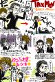 TAXMEN#9#10感想