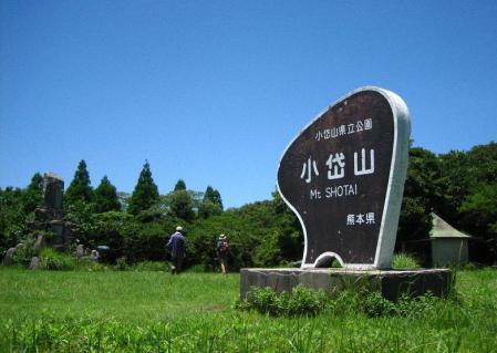 キヌガサタケ 133