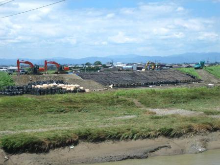 清水山と水害 119