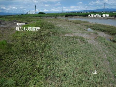 清水山と水害 091