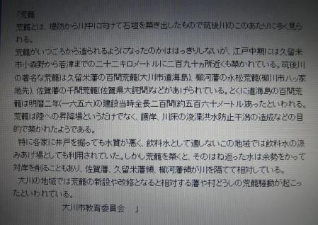 永松荒子 001