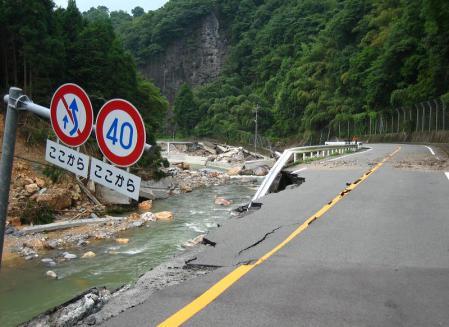 星野村の災害 104