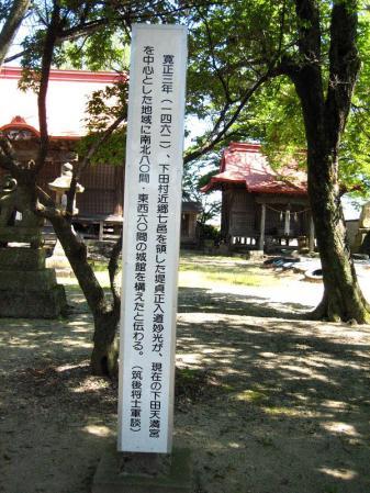 下田の渡し 073