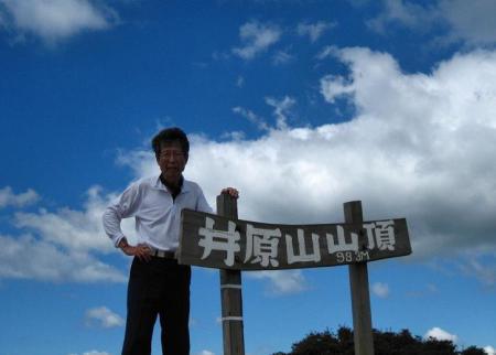 井原山 125