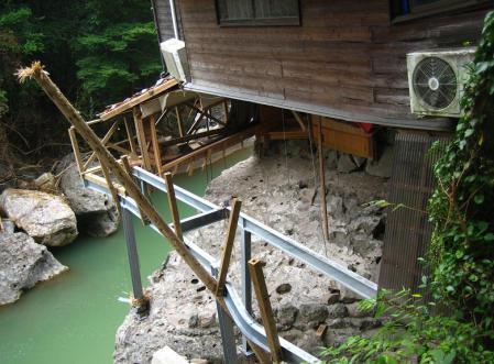 星野村の水害 189