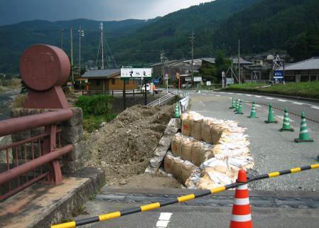 星野村の水害 202