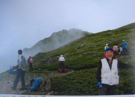 清水山 057