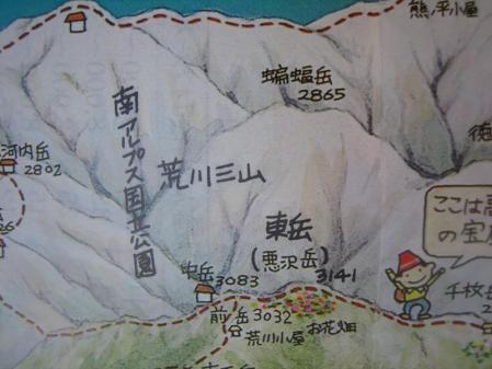 清水山 059