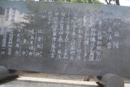 鐘崎三郎 066