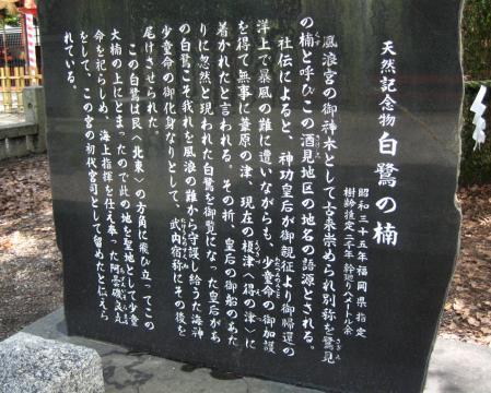 鐘崎三郎 089