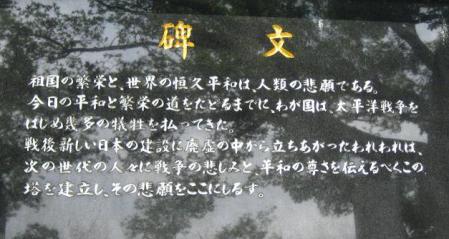 鐘崎三郎 036