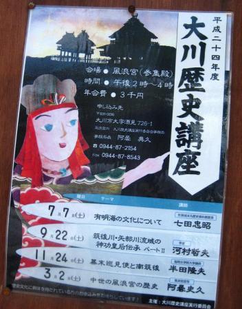 鐘崎三郎 065