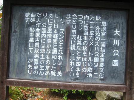 鐘崎三郎 061