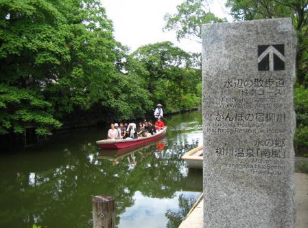鶴柳川と鶴 089