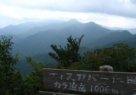 清水・カラ迫岳 087