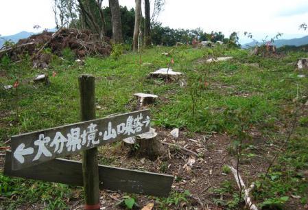 清水・カラ迫岳 123