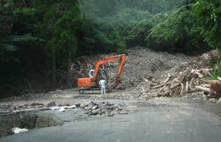 清水・カラ迫岳 252