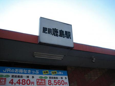 塩田宿 002