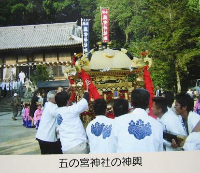 塩田宿 022