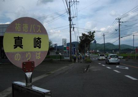 塩田宿 029