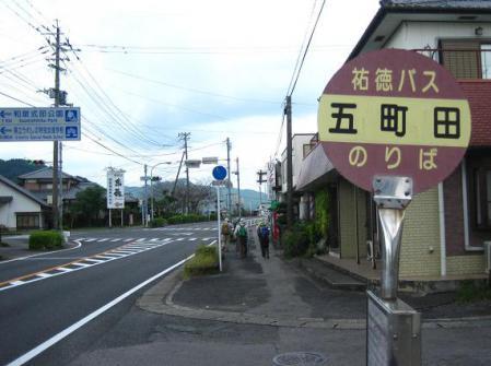 塩田宿 035