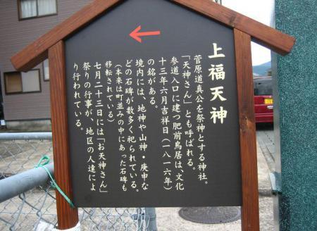 塩田宿 064