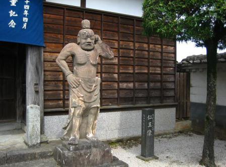 塩田宿 087