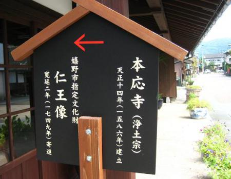 塩田宿 083