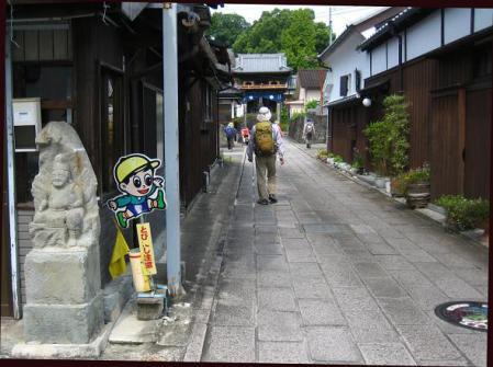 塩田宿 082
