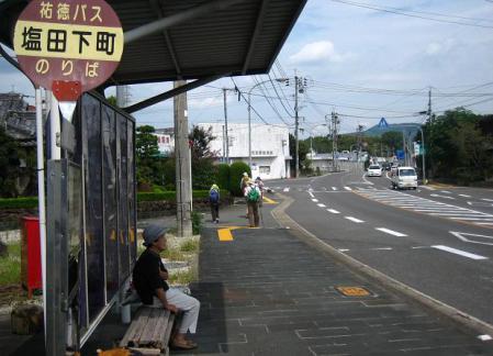 塩田宿 108
