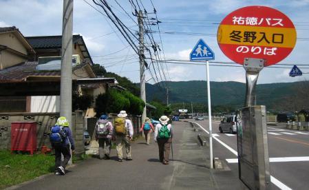 塩田宿 120
